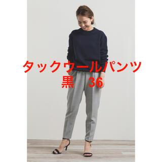 Drawer - 20AW完売 yori ヨリ タックウールパンツ 黒 36