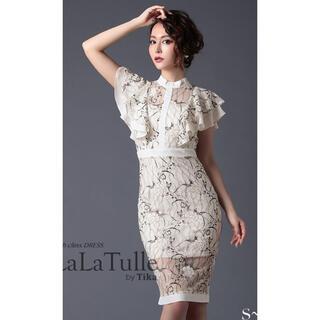 LaLa Tulleキャバ嬢ドレス★レースタイトドレス