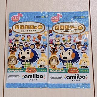Nintendo Switch - 未開封 amiibo カード 3弾 2パック アミーボ どう森 新品