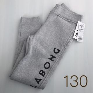 ビラボン(billabong)の【新品】BILLABONG ビラボン スウェットパンツ ジョガーパンツ 130(パンツ/スパッツ)