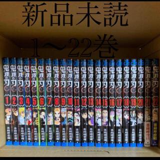 集英社 - 鬼滅の刃 1〜22
