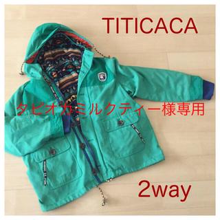 チチカカ(titicaca)のチチカカ フリース付き 2way  マウンテンパーカ M(ナイロンジャケット)