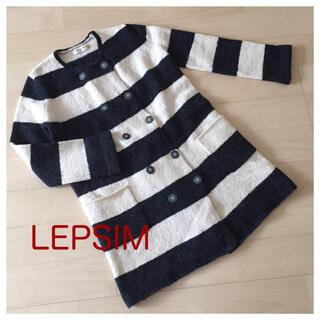 レプシィム(LEPSIM)のLEPSIM ノーカラー ニットコート ネイビー×ホワイト(ノーカラージャケット)