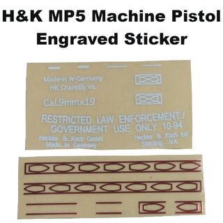 H&K MP5 マシンピストル 刻印 メタルステッカー ホワイト 1368r(カスタムパーツ)