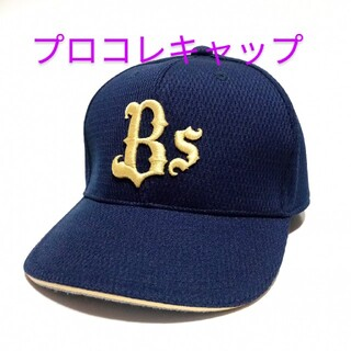 DESCENTE - デサント オリックスバファローズ プロコレ キャップ 帽子 野球帽