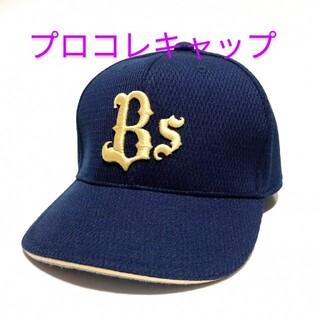 デサント(DESCENTE)のデサント オリックスバファローズ プロコレ キャップ 帽子 野球帽 61cm(応援グッズ)