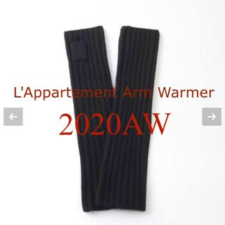 アパルトモンドゥーズィエムクラス(L'Appartement DEUXIEME CLASSE)の交渉中!!   L'Appartement Arm Warmer ブラック(手袋)