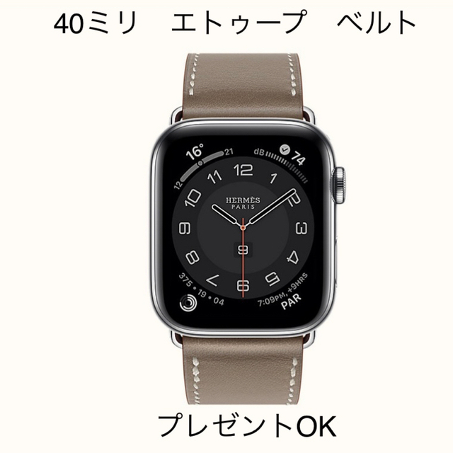 Hermes(エルメス)の【新品未開封】HERMES Apple Watch 40mm バンド エトープ メンズの時計(レザーベルト)の商品写真