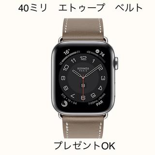 Hermes - 【新品未開封】HERMES Apple Watch 40mm バンド エトープ
