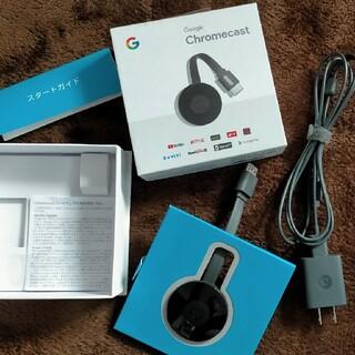 クローム(CHROME)のグーグルクロームキャスト GoogleChromecast(映像用ケーブル)