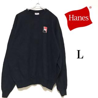 Hanes - メキシコ製/ヘインズ/黒スウェット トレーナー 古着 ゆるだぼ  バック 90s