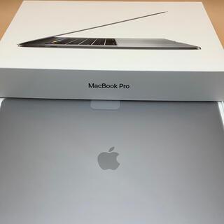 Mac (Apple) - 極美品MacBook pro 15inch 2017 MPTR2J/Aおまけ多数