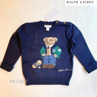Ralph Lauren - 新作 ラルフローレン  セーター ポロベア 24m90cm 靴下プレゼント