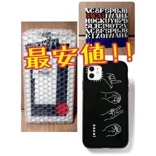 サカイ(sacai)の【ぴん様専用】sacai iPhone Case LOVE iPhone 11 (iPhoneケース)