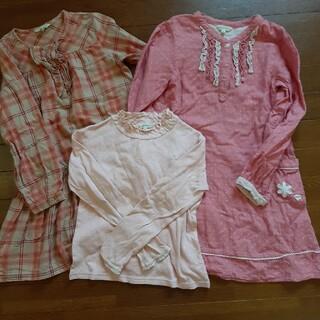 サンカンシオン(3can4on)の3can4on ワンピース チュニック 長袖Tシャツ 3着セット 130ー140(ワンピース)