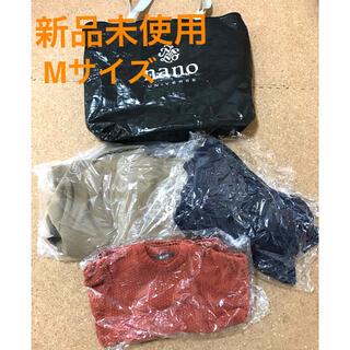 ナノユニバース(nano・universe)の新品未使用 ナノユニバース メンズ コート セーター パーカー(ステンカラーコート)
