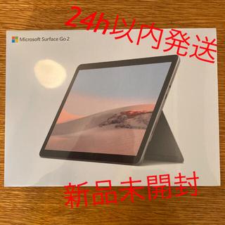 Microsoft - Surface Go 2 STV-00012 office付 新品未開封