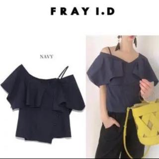 フレイアイディー(FRAY I.D)のfrayid ブラウス(シャツ/ブラウス(半袖/袖なし))