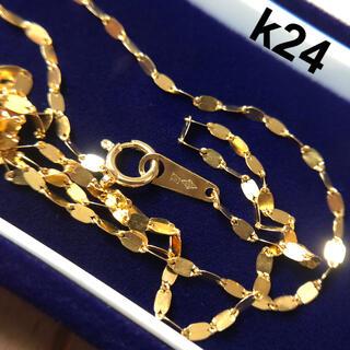 ete - ペタルチェーン ネックレス k24  純金 24金 日本製 ゴールド