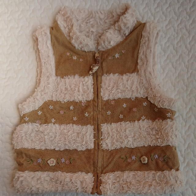 Souris(スーリー)の[Souris]スーリー スエード調リバーシブルベスト 90 キッズ/ベビー/マタニティのキッズ服女の子用(90cm~)(カーディガン)の商品写真
