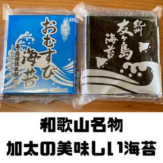 和歌山の美味しい友ヶ島海苔 2食分(乾物)