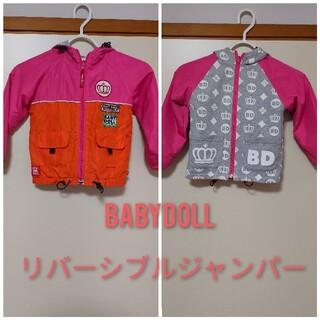 ベビードール(BABYDOLL)のBABYDOLL リバーシブルジャンパー(ジャケット/上着)