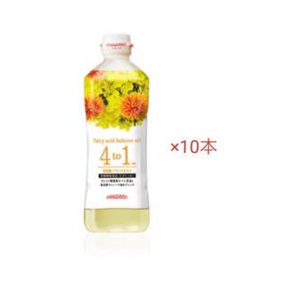 アムウェイ(Amway)のエサンテ4to1脂肪酸バランスオイル 10本 エサンテオイル アムウェイ 健康(調味料)