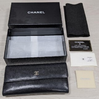 CHANEL - CHANEL シャネル 長財布 ココマーク ボタン式 付属品あり ブラック 黒