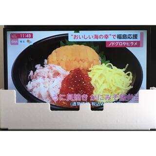 東芝 - 東芝 TOSHIBA 液晶テレビ  REGZA 32V型 /ハイビジョン