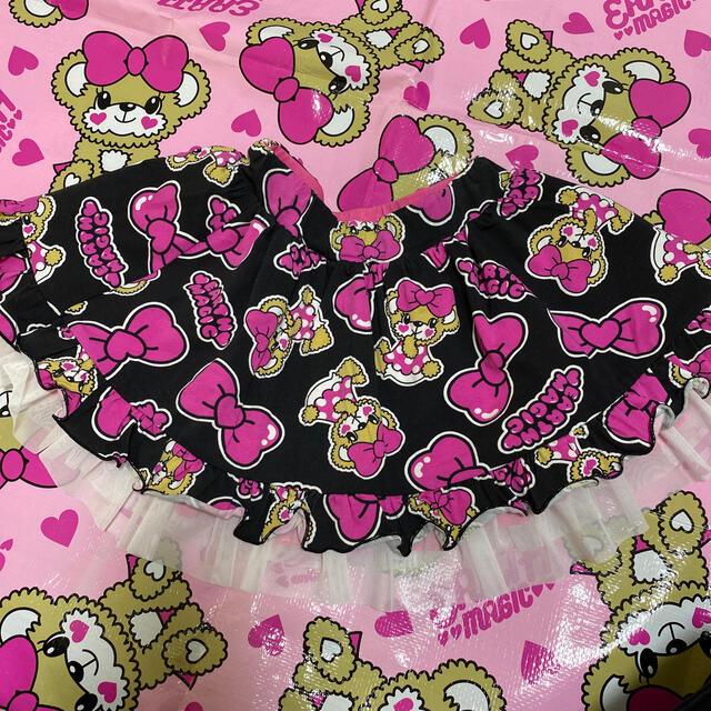 EARTHMAGIC(アースマジック)のアースマジック キッズ/ベビー/マタニティのキッズ服女の子用(90cm~)(スカート)の商品写真