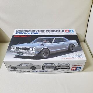 ニッサン(日産)のタミヤ プラモデル スカイライン 2000GT-R(模型/プラモデル)