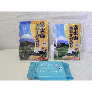 富士山おむすびのり 2セット 人気ウェットタオル 計3セット! 送料無料!(乾物)