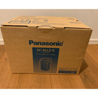 パナソニック(Panasonic)の新品未開封 パナソニック ワイヤレススピーカーシステム SC-ALL2-K(スピーカー)