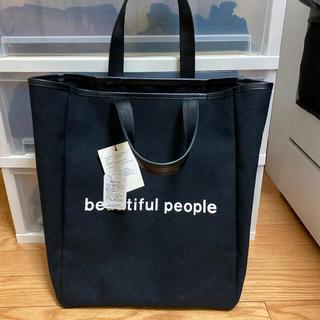 ビューティフルピープル(beautiful people)のbeautiful peopleトートバッグ(トートバッグ)