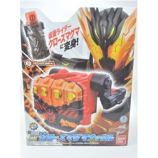 BANDAI - 仮面ライダービルド 変身龍拳 DX クローズマグマナックル
