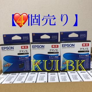 エプソン(EPSON)の【6個売り】 エプソン KUI-BK インクカートリッジ(PC周辺機器)