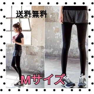 【ショートパンツ付きレギンスM】ヨガ トレーニング ランニング ストレッチ 新品(ヨガ)