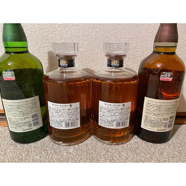 サントリー(サントリー)のサントリーウイスキー 山崎 白州 響 4本セット 食品/飲料/酒の酒(ウイスキー)の商品写真