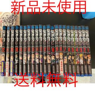 集英社 - 鬼滅の刃 22巻セット 新品未使用 送料無料
