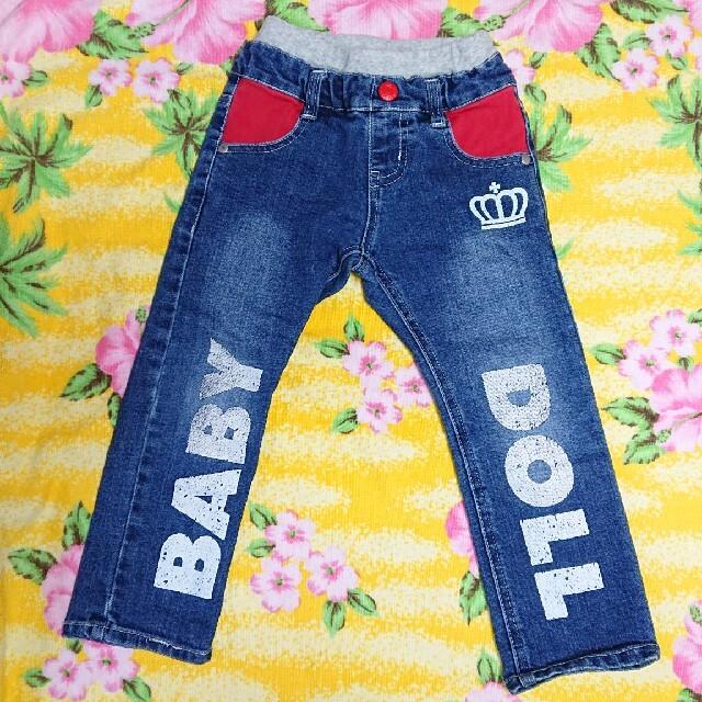 BABYDOLL(ベビードール)のBABY DOLL♥ロゴデニム♥100cm③ キッズ/ベビー/マタニティのキッズ服男の子用(90cm~)(パンツ/スパッツ)の商品写真