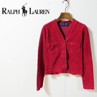 Ralph Lauren - Ralph Lauren ラルフローレン コーデュロイカーディガン