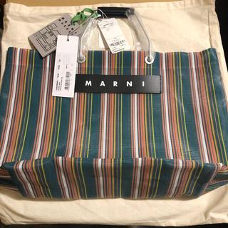 マルニ(Marni)のmarni ストライプバッグ グリーン 新品(かごバッグ/ストローバッグ)