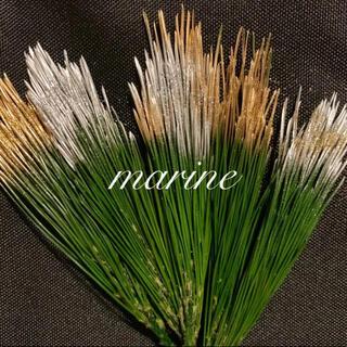 セール価格❤ お正月花材 みやこ松 ゴールド シルバー ラメ付き 5本(プリザーブドフラワー)