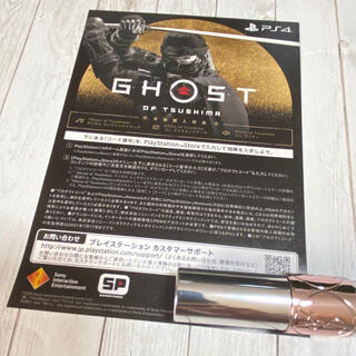 PlayStation4 - 発送★ゴーストオブツシマ ps4 初回特典コード記載の用紙