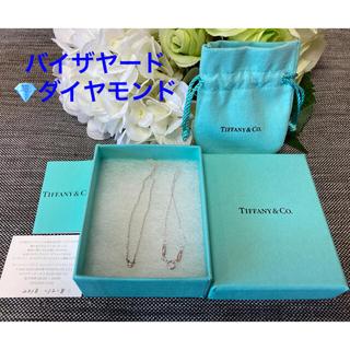 Tiffany & Co. - 超美品❗️ティファニー バイザヤード ダイヤモンド  シルバー ネックレス