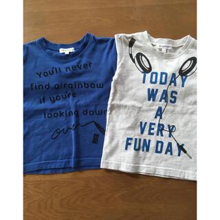 サンカンシオン(3can4on)の3can4on 長袖Tシャツ 2枚セット 100㎝ (Tシャツ/カットソー)