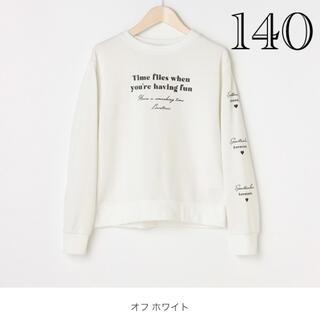 lovetoxic - 新作 ラブトキ トレーナー 140