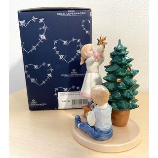 ロイヤルコペンハーゲン(ROYAL COPENHAGEN)のロイヤルコペンハーゲン  クリスマスツリー(置物)