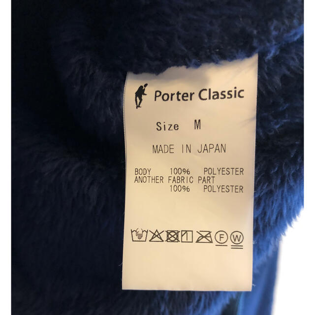 PORTER(ポーター)の Porter Classic - BABY FLEECE JACKET / M メンズのジャケット/アウター(ブルゾン)の商品写真