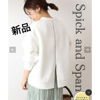 Spick and Span - 新品タグ付き♡完売品 スピックアンドスパン ダンボールBACKZIP2 ホワイト